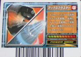 Max Blaster card