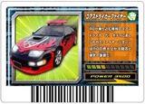 Zero Fire Card