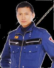 Captain Ishiguro