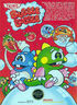 BubbleBobble NES NA