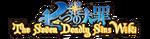 Nanatsu no Tazai Wiki