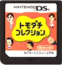 Nintendo DS Card TL