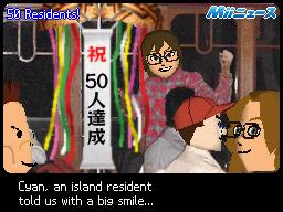 50 Residents