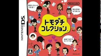 Tomodachi Collection Soundtrack - Compatibility Tester (1-9% rating)