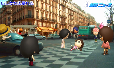 Miis temper JP version