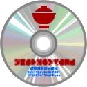 CD TL