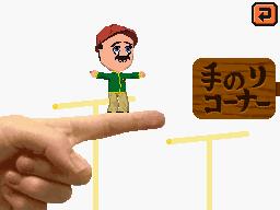 Finger Ride 2