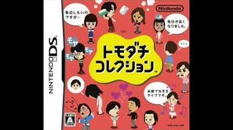 "Tomodachi Collection Soundtrack - ""Move on"" Theme of Breakup"