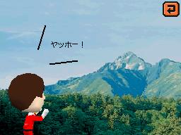 TC - MountainDream1