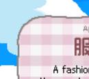 Clothing Shop