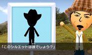Mii Shadow Quiz JP