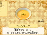 Food/List of Side Foods in Tomodachi Life