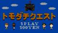 Thumbnail for version as of 03:40, May 17, 2014