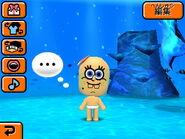 Spongebob wearing the white swimwear
