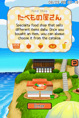 Tomodachi Collection FoodMart