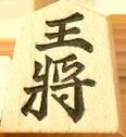 Shogi King TL