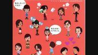 Mii News - Tomodachi Collection