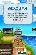 TC - mii news tower