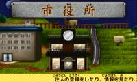 Shiyakusho Title