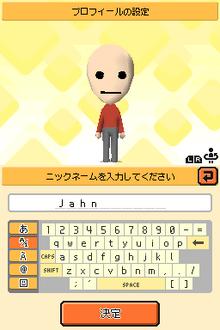 Naming Jahn