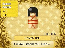 Kikeshi Doll