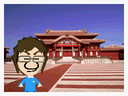 TCShuriCastle