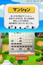 Mii Apartments | Tomodachi Life Wiki | FANDOM powered by Wikia