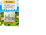 Mii Apartments