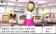 Korean Clothes Shop keeper