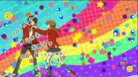 Tonari no Kaibutsu-kun Opening HD