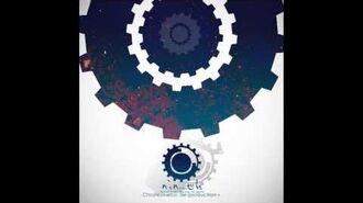 Tone Sphere ninth (Chronometric Re production) - sta-0