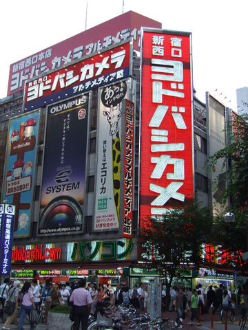 File:Yodobashi Camera.jpg