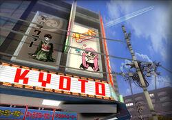 Loading Screen Kyoto