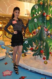 Kelly Chan Wai Lam