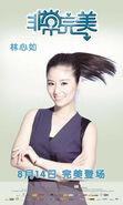 New Sophie's Revenhe Ruby Lin