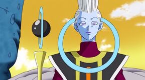 Whis DBS