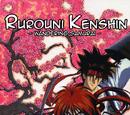 Rurouni Kenshin: Episode List