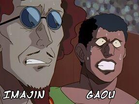 Imajin & Gaou