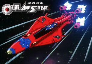 OS Outlaw Star1
