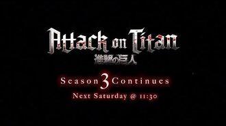 Attack on Titan Season 3 Part 2 - Toonami Promo
