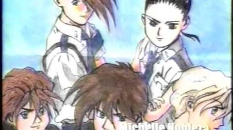 Toonami Fan Art 2000 (2)