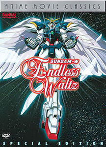 Endless Waltz