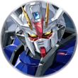 Gundam SEED Ring