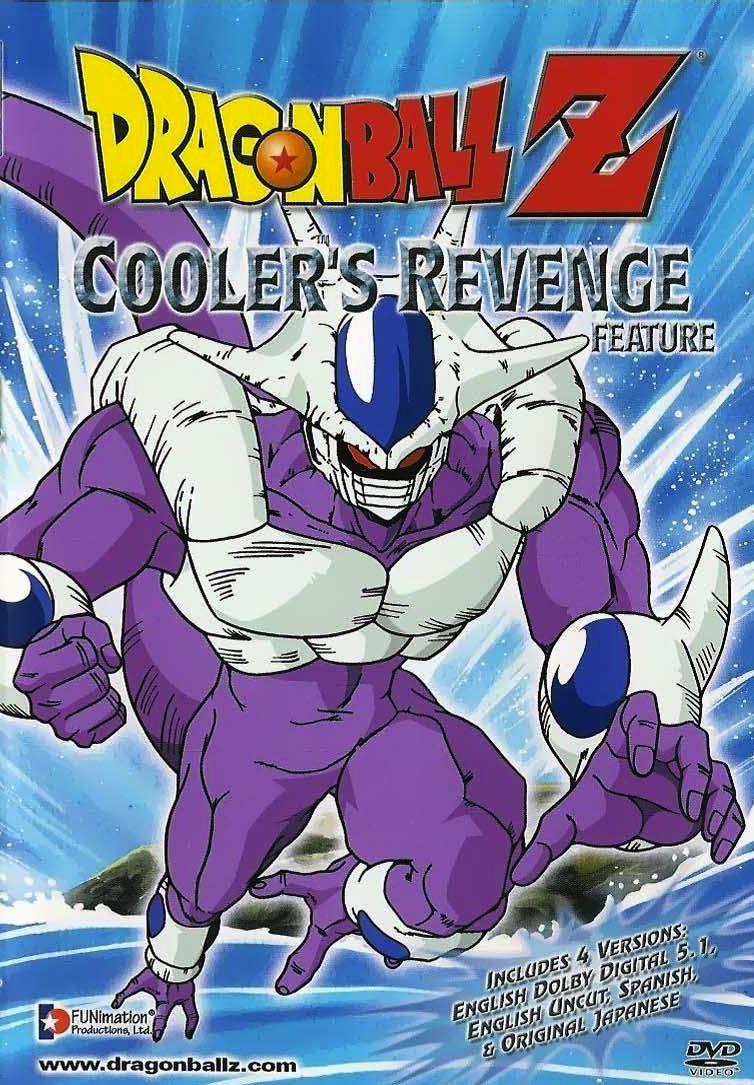 Dragon ball Cooler's Revenge