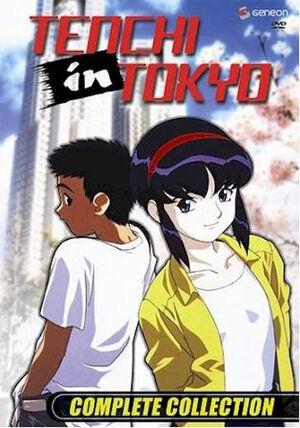 Tenchi in Tokyo DVD