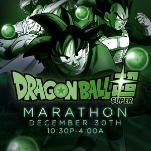 DB Super Marathon