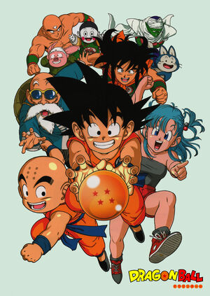 Dragon Ball | Toonami Wiki | FANDOM powered by Wikia