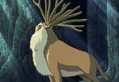 Forest Spirit (Princess Mononoke)