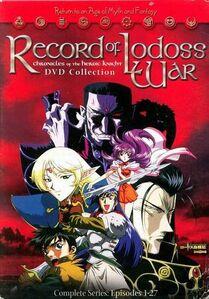 Record of Lodoss War DVD