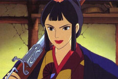 Lady Eboshi (Princess Mononoke)